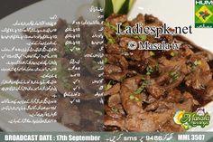 Bakra Eid Beef teriyaki Recipe in Urdu English Masala TV Masala Mornings Shireen Anwar