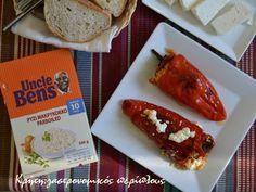 Πιπεριές Φλωρίνης γεμιστές στο φούρνο - cretangastronomy.gr