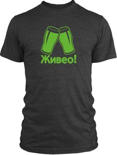 Big Texas Serbian Cheers (Green) Vintage Tri-Blend T-Shirt