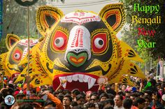 The first of Baishakh পহেলা বৈশাখ Paola Baishakh or Pahela Boishakh (the first month of Bangla calendar) is the first day of Bangshal, Bangla New Year. And Bangladesh is preparing to welcome this festival in full swing . Happy Bengali New Year, Happy New Year Sms, New Years Parade, New Years Traditions, Costumes Around The World, Facts For Kids, Fun Facts, Bangla News, New Year Celebration
