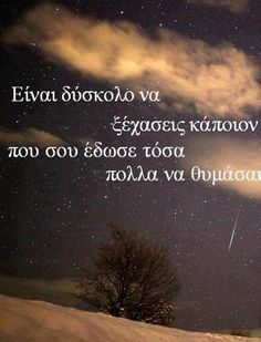 .... Greek Quotes, Texts, Heaven, Inspirational Quotes, Thoughts, Sayings, Words, Pictures, Life