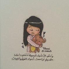 @ tahani_hano5