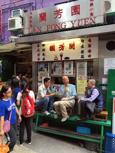 Not to miss! Have tea with the locals at Lan Fong Yuen under the Mid-Levels Escalator in Hong Kong. #HongKong
