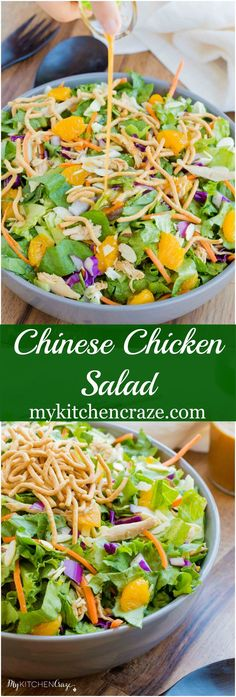 Chinese Chicken Salad ~ Perfect salad recipe for those busy nights. Loaded with chicken, vegetables and a delicious sesame vinaigrette. (Salad Recipes With Chicken) Chinese Chicken Salad Dressing, Chinese Salad, Japanese Chicken Salad Recipe, Healthy Salad Recipes, Lunch Recipes, Dinner Recipes, Cooking Recipes, Perfect Salad Recipe, Asian Recipes