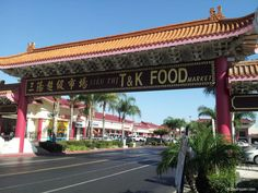 If your familiar with the Fast and Furious films you will remember this Vietnamese Gate from the original 2001 movie. Little Saigon, Westminster California.