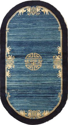 Antique Chinese Oval Rug 47987 Main Image - By Nazmiyal