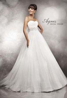 Подать объявление свадебное платье по минску
