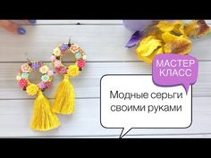 Diy Wedding Ring, Wire Jewelry, Jewellery, Textiles, Dream Catcher, Crochet Necklace, Beads, Projects, Handmade