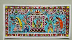 Madhubani Art, Madhubani Painting, Peacock Painting, Fabric Painting, Kalamkari Painting, Poster Drawing, Indian Folk Art, Indian Art Paintings, Hindu Art