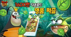 2015.09_페이스북 광고