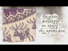 Уроки по жаккарду. Обсуждение на LiveInternet - Российский Сервис Онлайн-Дневников