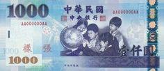 NT$1000 obverse - New Taiwan dollar - Wikipedia Mandarin Pinyin, New Taiwan Dollar, Gold Reserve, Political Spectrum, 100 Dollar, Macau, The Republic, Cambodia, Money
