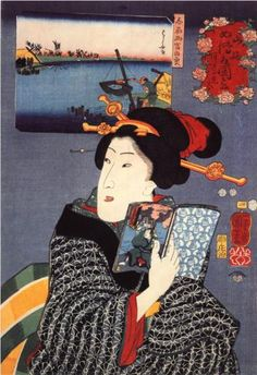 Women - Utagawa Kuniyoshi