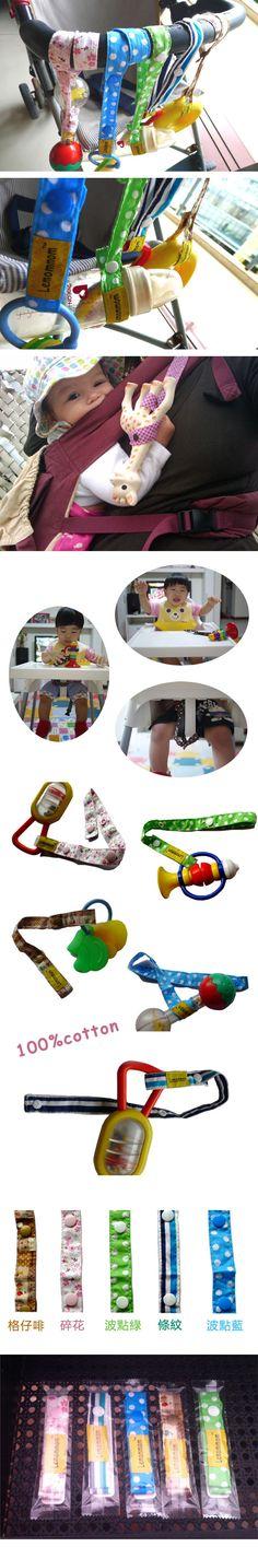 5 шт./лот новый прибытия горячее 100% хлопок новое детские коляски игрушки анти потерянный ремень детские коляски веревки аксессуары бесплатная доставка купить на AliExpress
