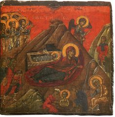 VK is the largest European social network with more than 100 million active users. Byzantine Art, Byzantine Icons, Russian Icons, Christmas Icons, People Art, Wise People, Art Icon, Orthodox Icons, Christian Art