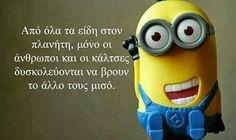 Σοφά, έξυπνα και αστεία λόγια online : Minions Greece Greek Memes, Funny Greek, Greek Quotes, We Love Minions, Funny Quotes, Funny Memes, Minion Jokes, Instagram Fashion, Instagram Posts