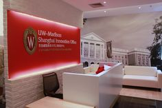 Office Decor - University of Wisconsin Madison - Shanghai Innovation Office