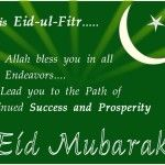 Michelle and I would like to extend our warmest wishes to Muslims in the United States and around the world celebrating Eid-ul-Fitr. As Muslims-Statement by the President on the Occasion of Eid-ul-Fitr Whitehouse. Eid Mubarak Messages, Eid Mubarak Quotes, Eid Mubarak Images, Eid Mubarak Wishes, Happy Eid Mubarak, Happy Eid Ul Fitr, Eid Mubarek, Eid Mubarak Greetings, Eid Al Fitr
