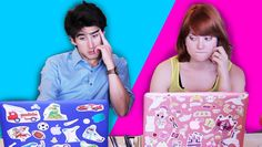 Childhood Gender Roles In Adult Life [VIDEO]