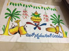 Indian Wedding Gifts, Desi Wedding Decor, Indian Wedding Decorations, Wedding Crafts, Kalash Decoration, Coconut Decoration, Hanging Balloons, Indian Traditional Paintings, Wedding Symbols