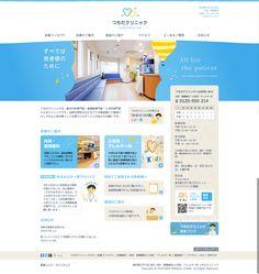 http://www.tsuchidaclinic.jp/