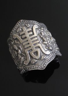 PrivateCollection's | PictureBook | 11-01-17 Huge Chinese Silver Cuff