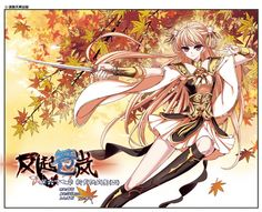 Anime Chibi, Manga Anime, Kai, Chinese Drawings, Manga Collection, Asuna, Medieval Fantasy, Anime Outfits, Girl Wallpaper
