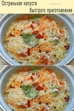Hot spicy cabbage according to this recipe, incredibly tasty. Italian Chicken Dishes, Chicken Recipes For Two, Food Dishes, Main Dishes, Diabetic Recipes, Cooking Recipes, Puff Pastry Recipes, Blue Food, Spicy