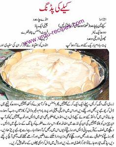 Kairi Ka Guramba In Urdu 646x1148
