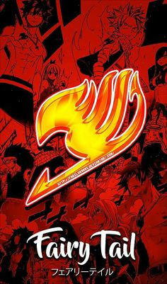 Fairy tail iphone wallpaper fairy tail pinterest fairy fairy tail fairy tail guild logo dimensions wallpaper 500 x 851 list of guilds fairy tail sabertoot voltagebd Images
