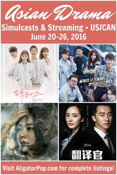 Asian dramas with licensed, English-subbed simulcasts (U.S., Canada) for June 20-26, 2016. Debuts of K-dramas Squad 38, Doctor Crush & Wanted. #kdrama #jdrama #tdrama #cdrama #hkdrama #streaming #simulcasts
