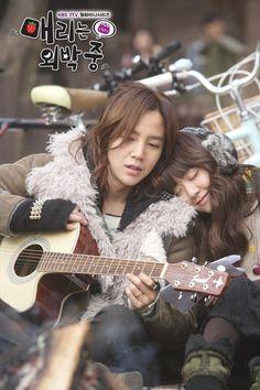 Jang Geun Suk and Moon Geun Young - Mary Stayed Out All Night