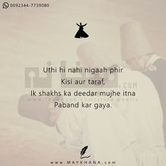 ab toh Kisi aur ko dekhne Ka Mann hi ni krta 😘😘😍😍😜 Sufi Quotes, Hindi Quotes, True Quotes, Words Quotes, Quotations, Bewafa Quotes, Islamic Quotes, Hindi Words, Mixed Feelings Quotes