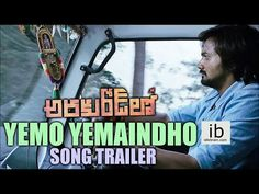 Araku Road lo Yemo Yemaindho song trailer | Sairam Shankar | Nikesha Patel - idlebrain.com https://www.youtube.com/watch?v=5dYG9cB0MkU