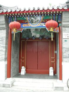 Beijing, China. really cool and beautiful door