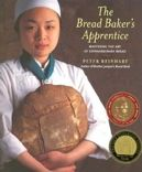 Recipe: Seed Culture — The first step in making sourdough bread :: Peter Reinhart :: Culinate