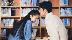 Angelababy and jing boran in posters of the movie Love 020, the movie version of the drama Just a smile is alluring