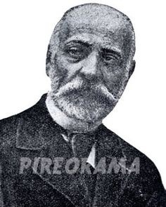 Pireorama ιστορίας και πολιτισμού: Η προτομή του Κωνσταντίνου Βολανάκη και τα χειρόγραφα της βιογραφίας του.