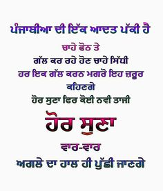 Punjabi funny status httpunirazziipost punjabi quotes hindi quotes punjabi funny funny qoutes jokes blessing poetry knits funny quotes voltagebd Choice Image