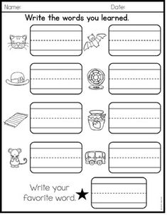 K12's free Spelling Words Curriculum was created by
