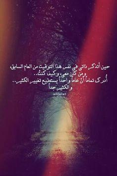 عربي #arabic