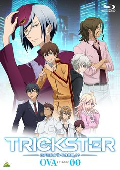 El Anime Trickster tendrá una OVA el 22 de diciembre.