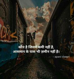 Ideas bad life quotes in hindi Chankya Quotes Hindi, Marathi Quotes, Motivational Quotes In Hindi, Sufi Quotes, Punjabi Quotes, Wisdom Quotes, Islamic Quotes, Bad Life Quotes, Girl Quotes