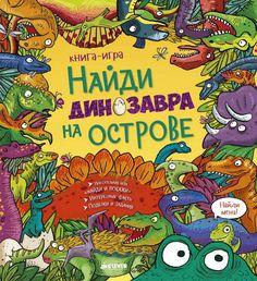 Short Poems For Kids, Birthday Wishlist, Clever, Books, 5th Birthday, Boutique, Livros, The Bucket List, Livres