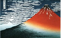 Hokusai-fuji7 - Katsushika Hokusai - Wikipedia, la enciclopedia libre
