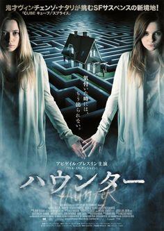 """O suspense """"Haunter"""" teve divulgado novo cartaz http://cinemabh.com/imagens/o-suspense-haunter-teve-divulgado-novo-cartaz"""