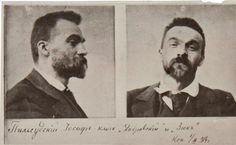 Polish leader Józef Piłsudski as a young lad on a russian arrest warrant [800x492]