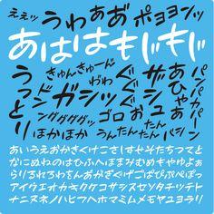 あははもじもじフォント マンガや同人誌の擬音語・擬態語にぴったりのユニークな手書き風フォント。