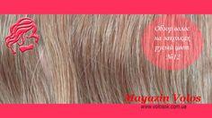 Натуральные волосы на заколках 50 см темно-русый цвет №12. Обзор волос н...