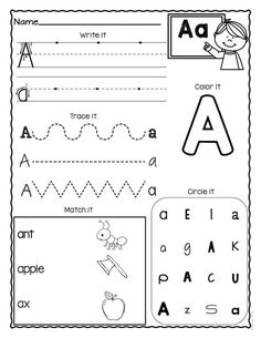 5 Inspirational Pre K Learning Worksheets- Pre K Learning Worksheets . 5 Inspirational Pre K Learning Worksheets . the 21 Best Educational Channels for Kids - Letter Worksheets For Preschool, Abc Worksheets, Preschool Writing, Preschool Learning Activities, Preschool Letters, Preschool Printables, Learning Letters, Preschool Lessons, Alphabet Activities